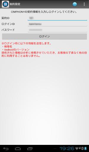 u3069u3053u3067u3082u89b3u6e2cu3000u30e9u30f3u30c1u30e3u30fc 1.0.1003 Windows u7528 2