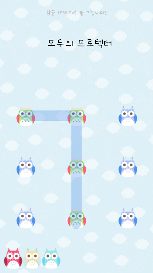 Colorful Owl protector theme - screenshot