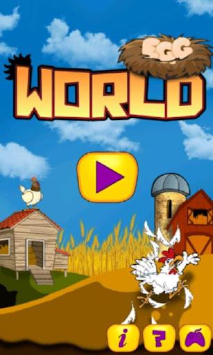 계란의 세계