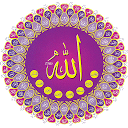 99 names of Allah with sound APK