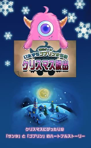 Escape from Christmas Factory 1.2 Windows u7528 1