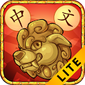 Learn Chinese Mandarin Madness icon