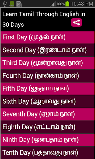 Learn English by Tamil in 30