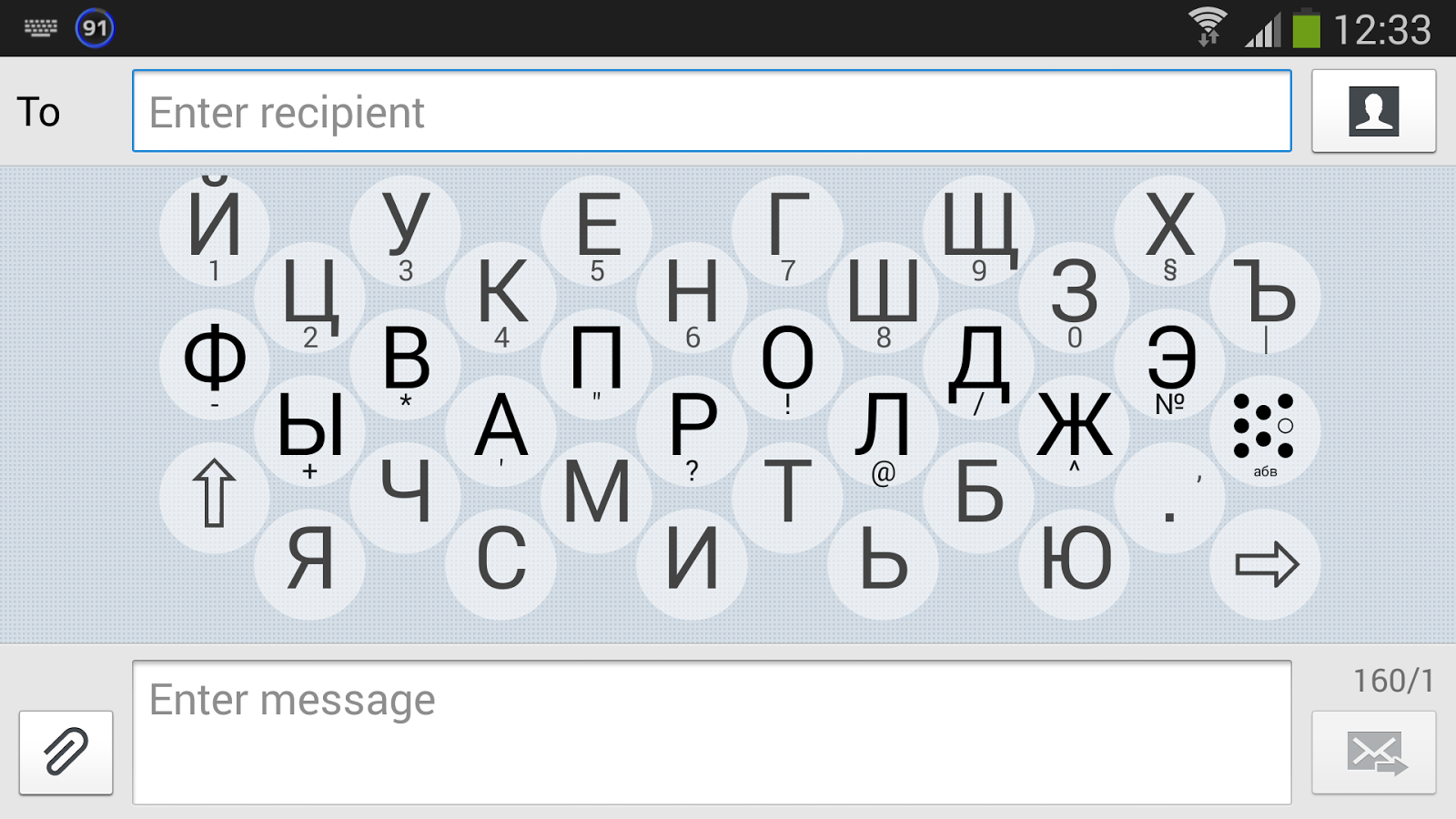 KeyZag Keyboard - screenshot