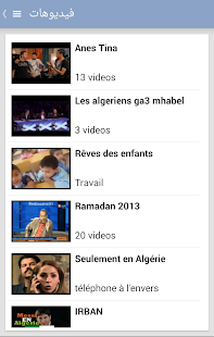 Blagues Algériennes - screenshot thumbnail
