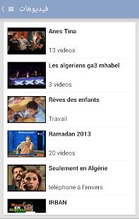 Blagues Algériennes– Vignette de la capture d'écran