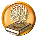 Al Quran 20 Qari Audio+42 Lang icon