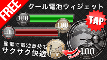 Screenshot of Cool Style-Battery Widget Free
