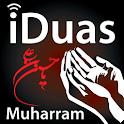 iDuas Muharram logo