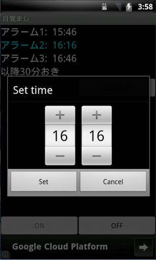 30u5206u9593u9694u76eeu899au307eu3057 1.00 Windows u7528 2