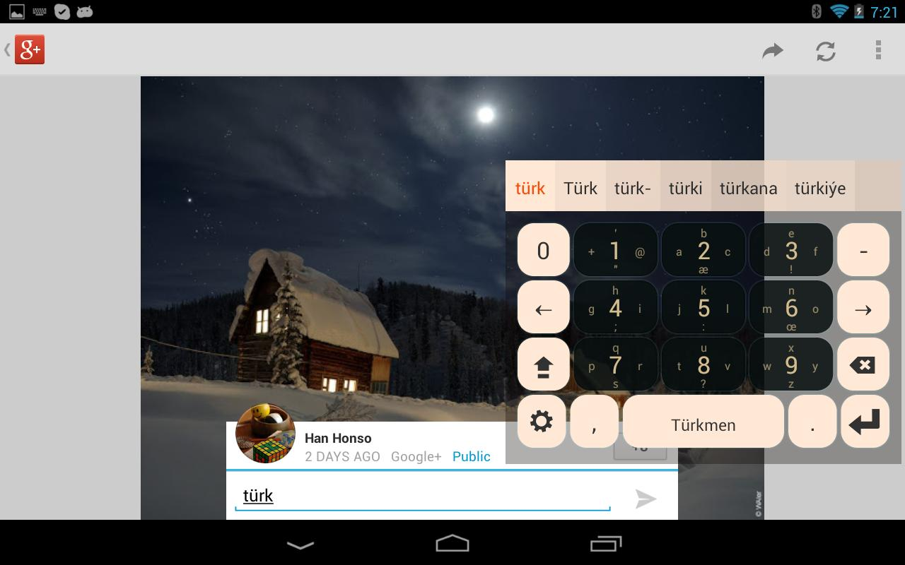 Turkmen Keyboard Plugin- screenshot