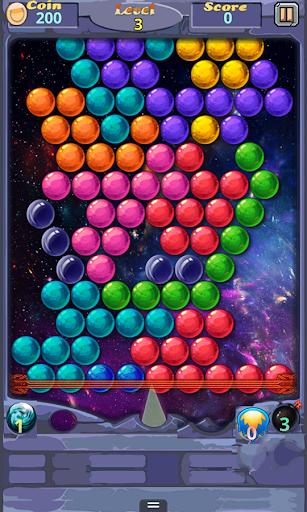 玩免費街機APP|下載Bubble Shooter 2 app不用錢|硬是要APP