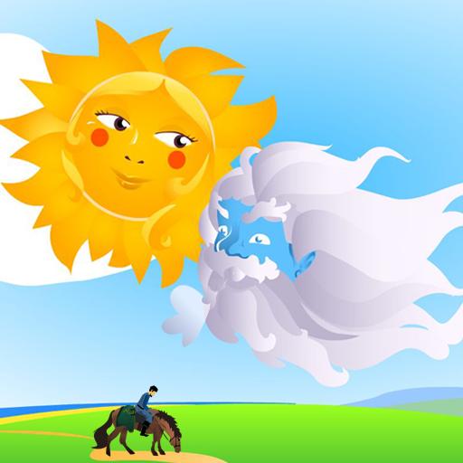 Интерактивная сказка Ветер