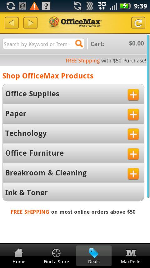 OfficeMax - screenshot