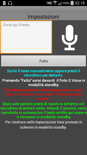 Fake S Voice Finto S Voice