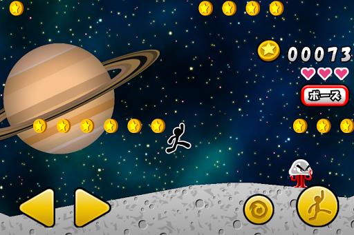 宇宙でコイン