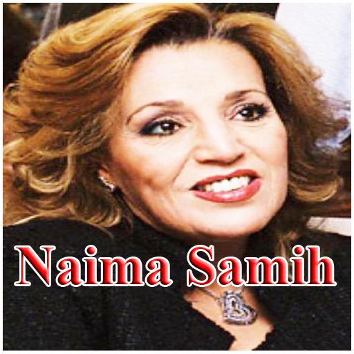Naima Samih