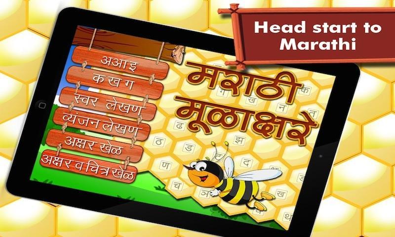 Marathi sito di incontri gratuito