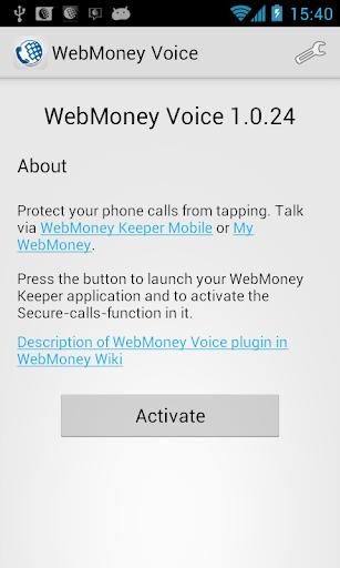WebMoney Voice