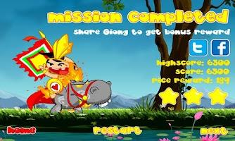 Screenshot of Giong