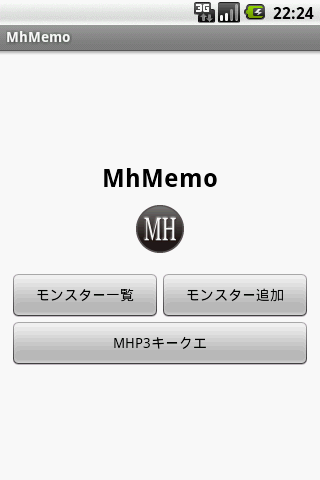MhMemo - screenshot