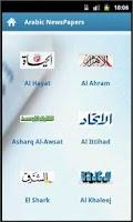 Screenshot of Arabic Newspapers