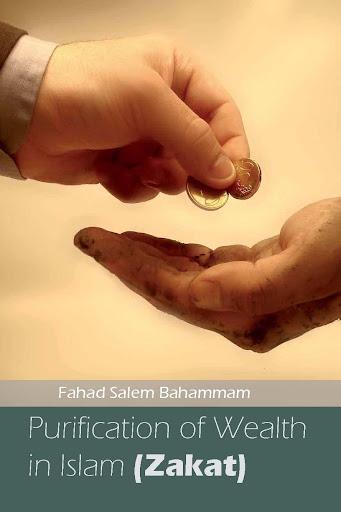 Zakat in Islam illustrated
