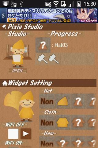 PixieStudio -WiFi Ver.- - screenshot
