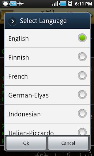 書籍必備免費app推薦 古蘭經亞辛Pro 7的卡里音頻線上免付費app下載 3C達人阿輝的APP