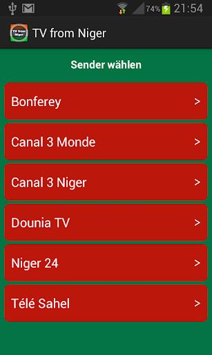 電視從尼日爾