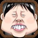 49人目の少女 -狂気のアイドル育成ゲーム、無料で暇つぶし- icon