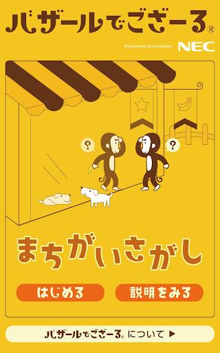 拳皇94_拳皇94漫画_拳皇94卷6番外篇在线漫画- 动漫屋