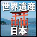 World Heritage Japan icon