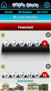Lotto Picks US lottery results - screenshot thumbnail
