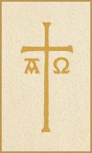 Santa Biblia - Antiguo Testam.