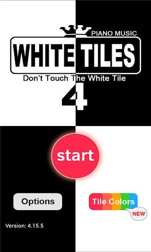 別踩白塊兒4
