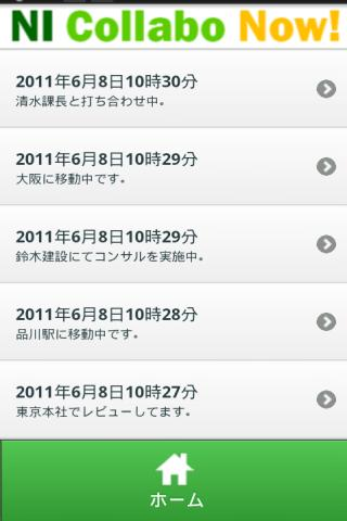 NIu30b3u30e9u30dcNowuff01 1.2.1 Windows u7528 2