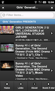 Girls' Generation MV - screenshot thumbnail