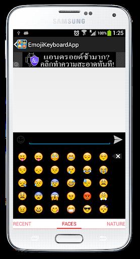 繪文字鍵盤 - 免費表情