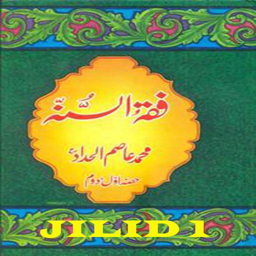 Fiqhus Sunnah Jilid 1