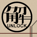 Stroke GO Locker Reward Theme icon