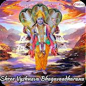 Vaishnava Bhagavadhaaraadhana