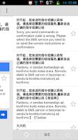 Screenshot of Translate