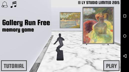 Gallery Run