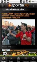 Screenshot of Sportal.ru (Sportal Russia)