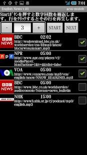 英語ニュースブラウザWebviewEngNews