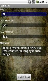 Brain Learnin' Kanji- screenshot thumbnail