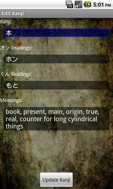 Brain Learnin' Kanji- screenshot