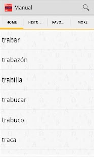 Vox Spanish Advanced TR - screenshot thumbnail