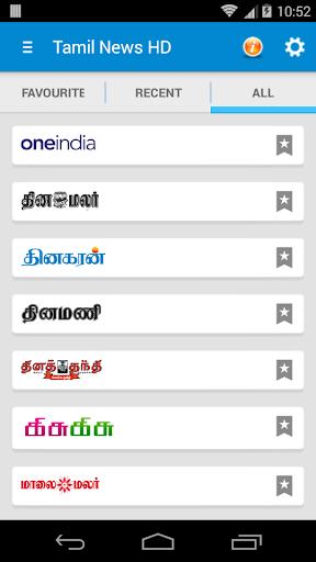 Tamil News HD